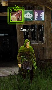 альзат