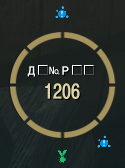 репутация с NPC в Black Desert
