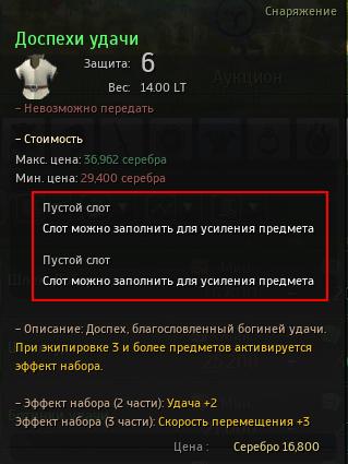 Казино Net